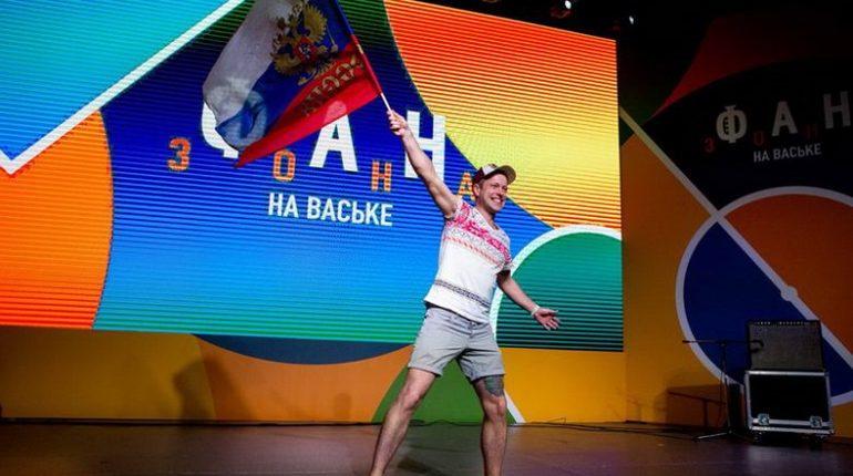 В фан-зоне на Васильевском устроят киномарафон