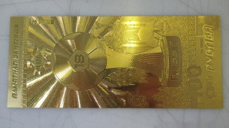 1500 «золотых» банкнот пытались ввезти из Китая в Петербург