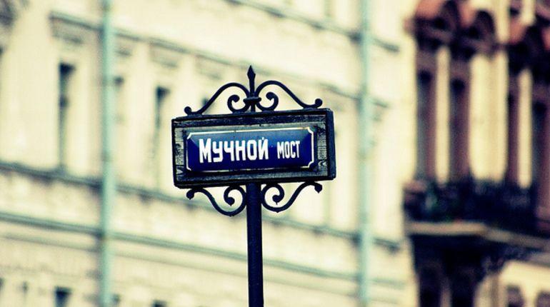 Движение по набережной канала Грибоедова ограничат на две недели