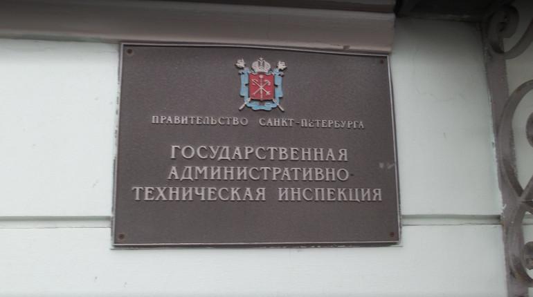 За неделю ГАТИ выписало штрафов на 9 млн рублей