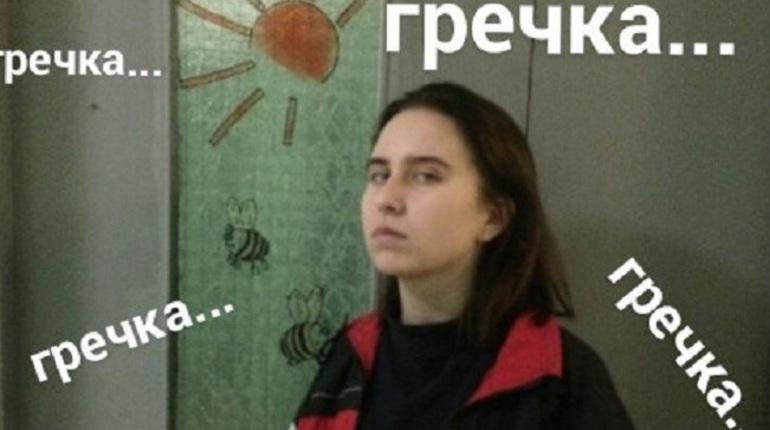 Петербургская певица Гречка выложила в Сеть второй за полгода альбом. Он получил название