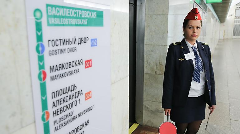 На спецодежду для работников ГУП «Петербургский метрополитен» планируют потратить 109 млн рублей. До декабря 2019 года поставщику нужно сшить 20 тыс. единиц формы.