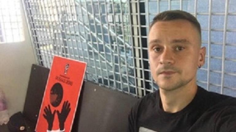 В Петербурге задержан «молчаливый» критик ЧМ-2018