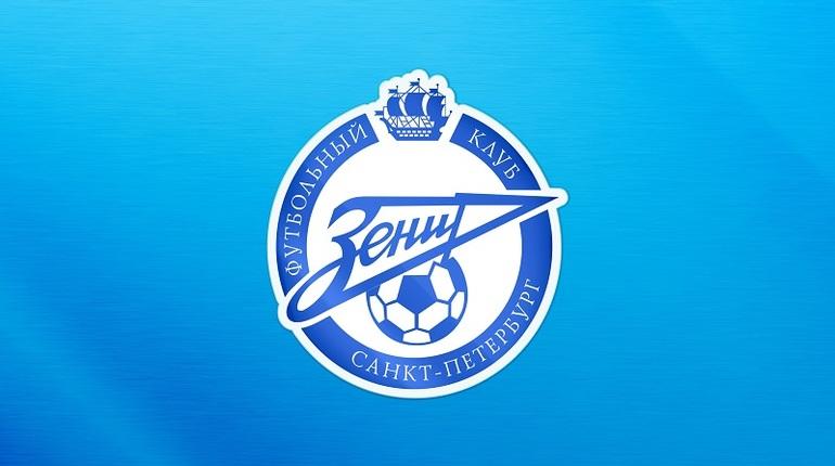 Петербургский футбольный клуб