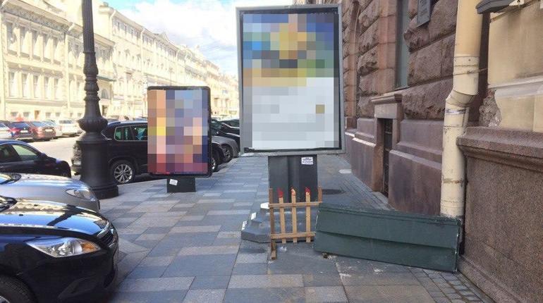 В Санкт-Петербурге понадобилось больше года, для того, чтобы ликвидировать незаконную рекламную конструкцию. Об этом сообщает общественная организация