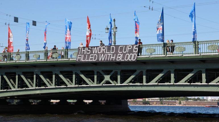 На Дворцовом мосту в Северной столице появился баннер «This World Cup is filled with blood». Так активисты движения «Весна» пытались обратить внимание на политзаключенных.