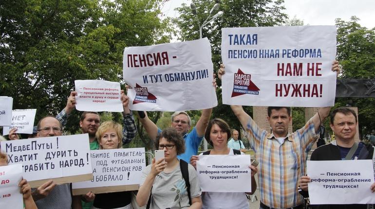 ЧМ-2018 выпустит протест против пенсионной реформы на улицы