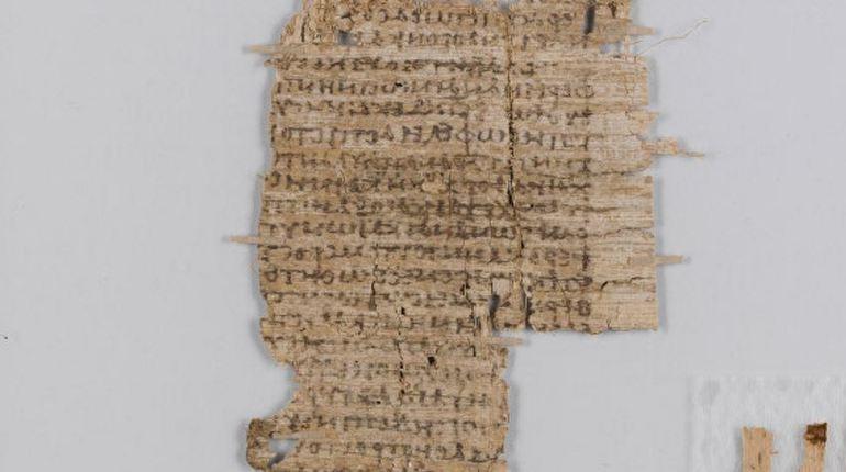 На протяжении четырех веков ученые спорили о происхождении знаменитого Базельского папируса. Выяснилось, что он представляет собой медицинский трактат римского врача Клавдия Галена.
