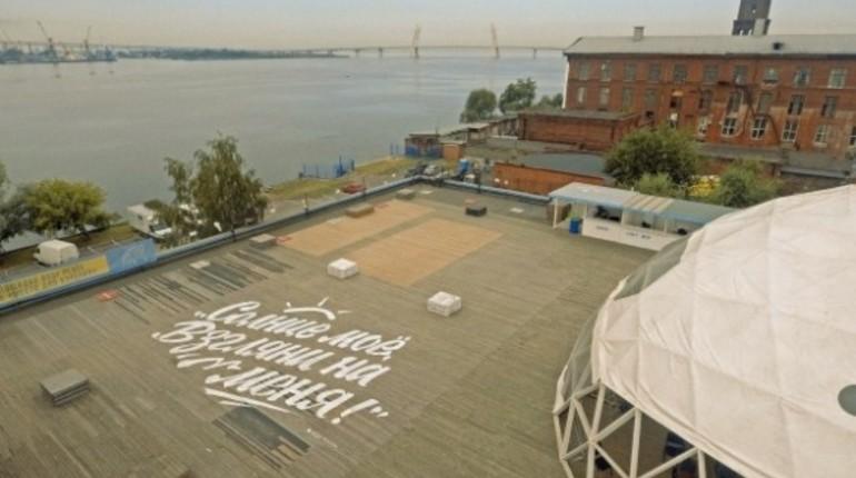 На крыше концертной площадки Roof Place, расположенной на Васильевском острове, появилось новое граффити. Украсили крыше цитатой из песни Виктора Цоя