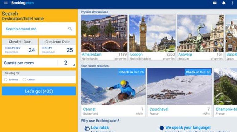 Платформа Booking.com отключила систему рейтингов и отзывов для Крыма. Таким образом сайт ввел санкции в отношении крымских отельеров, которые уже забили тревогу из-за произошедшего. Об этом сообщают РИА Новости.