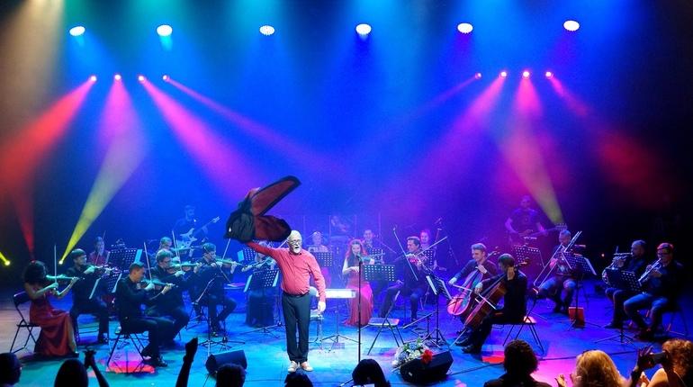 Симфонический оркестр исполнит шансон в Петербурге