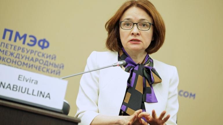 Глава банка России Эльвира Набиуллина на встрече с президентом Владимиром Путиным заявила о возможности для дальнейшего снижения ставок по ипотеке в стране. По ее словам, Центробанк РФ видит потенциал для такой возможности.
