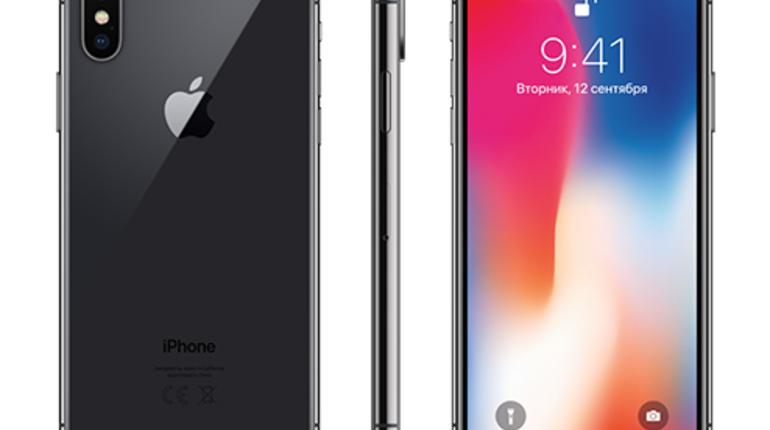 В Петербурге молодой человек запутал продавцов салона сотовой связи «Связной» и незаметно подменил на витрине iPhone X. С собой он унес модель с объемом памяти 256 Гб, а в магазине оставил более дешевую модель.