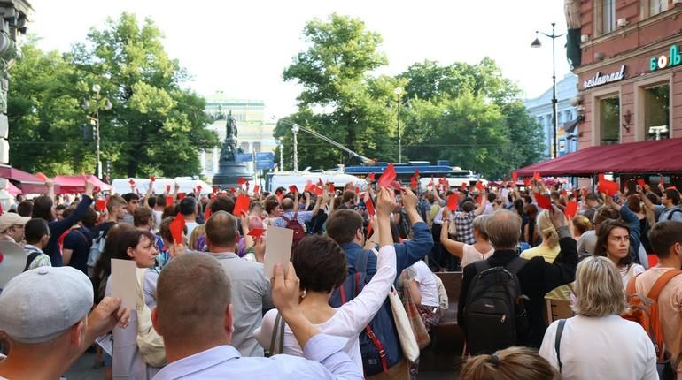 Петербург вышел на митинг против пенсионной реформы