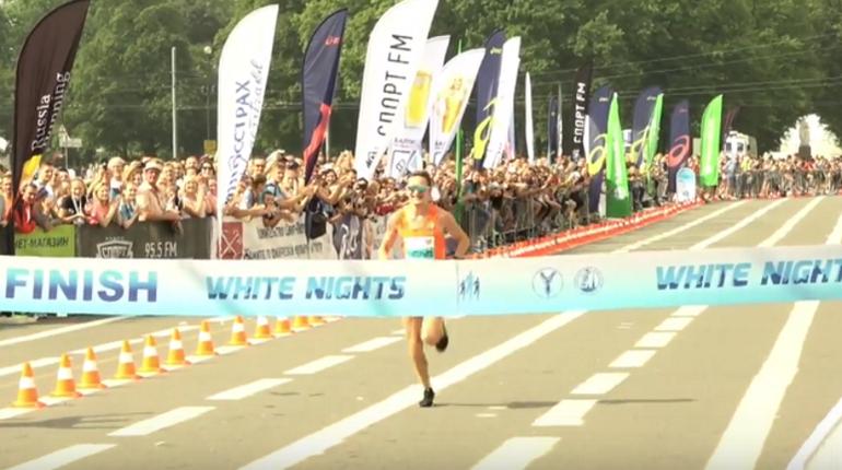 Стали известны победители марафона «Белые ночи»