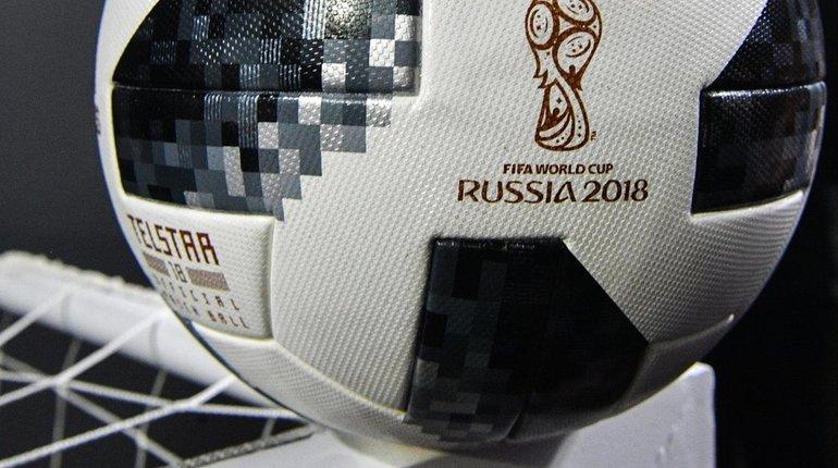 ЧМ-2018 в России снова назвали лучшим