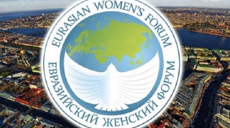 В Петербурге в международном женском форуме поучаствует более 100 стран