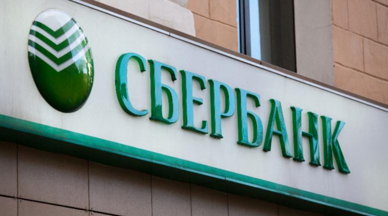 Сбербанк собирается продать здание в Красногвардейском районе