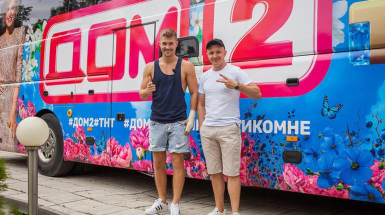 «Дом-2» снесут для строительства дороги в Новой Москве