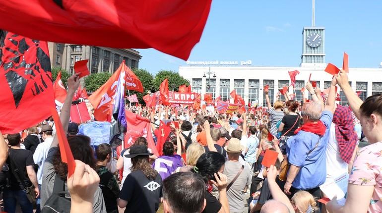 На площади Ленина начался митинг против пенсионной реформы