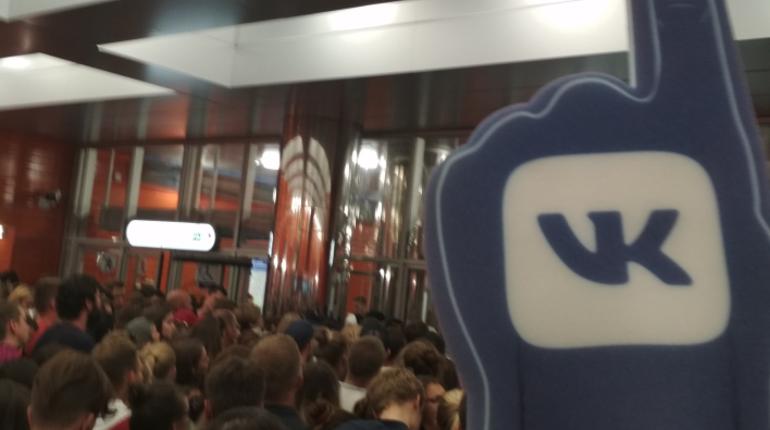 Посетители VK Fest ринулись штурмовать «Беговую»