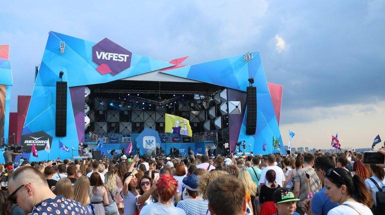 VK Fest собрал тысячи гостей в парке 300-летия Петербурга