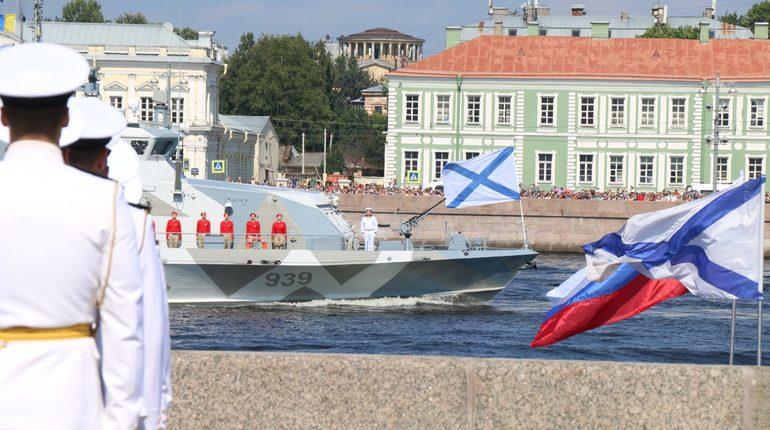 Корветы «Бойкий» и «Сообразительный» приняли участие в параде в Петербурге