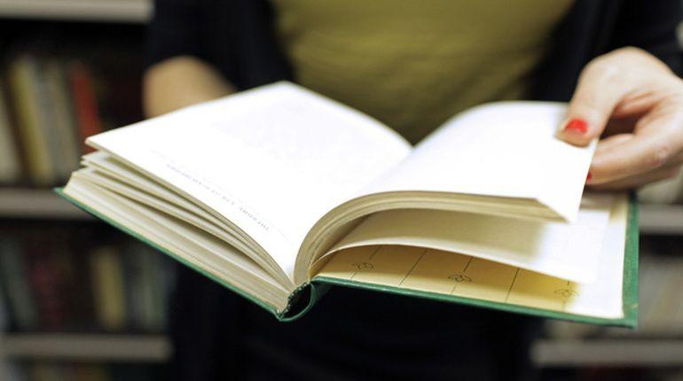 Петербург признан самым читающим регионом РФ