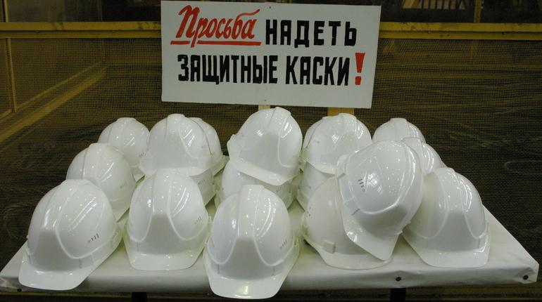 В Петербурге за год на производстве погиб 31 человек