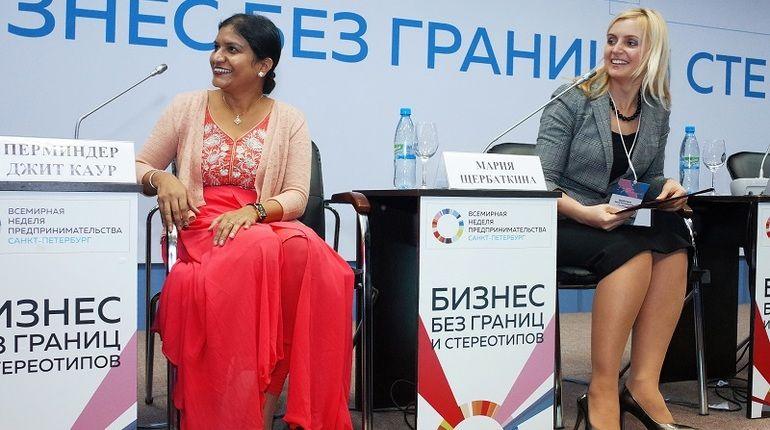Неделю предпринимательства в Петербурге закрыли разговором о женском бизнесе
