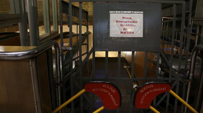 Пассажиров не пускают на станцию «Площадь Восстания»