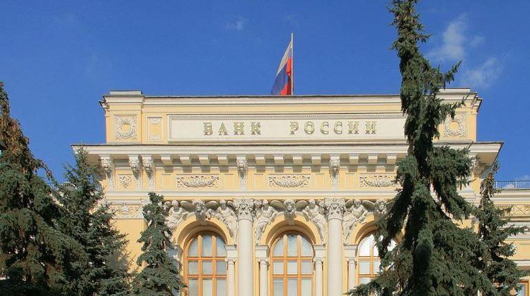 ЦБ назвал падение рубля «естественной реакцией рынка» на санкции