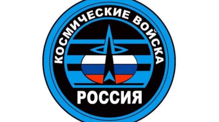 В российском посольстве посмеялись над созданием космических войск США