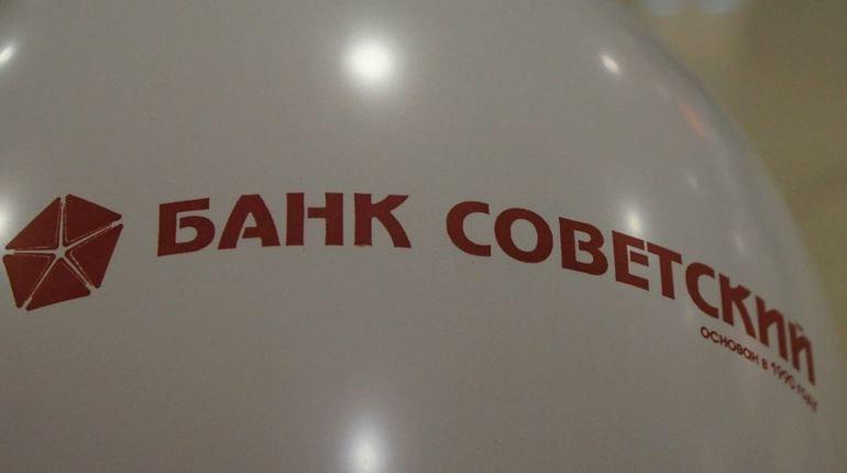 Полиция проводит обыски после хищений в банке «Советский»