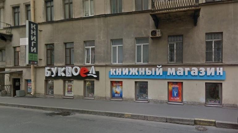 Петербургский «Буквоед» и московский «Читай-город» — это объединенная розничная сеть.