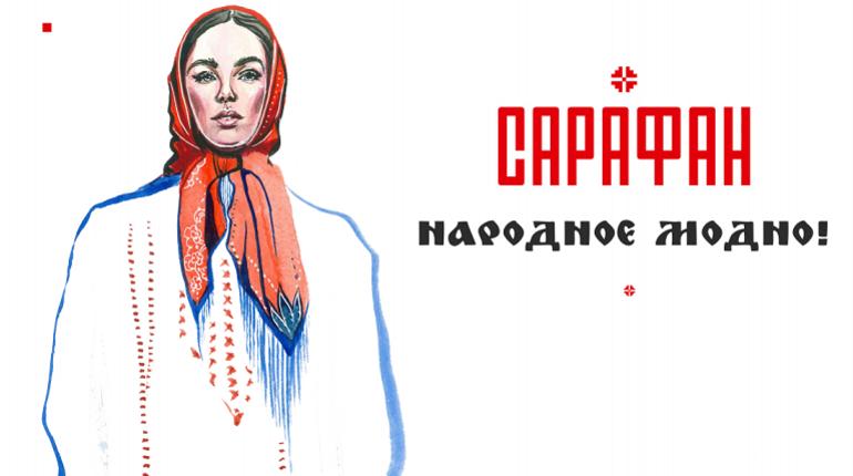 8 и 9 сентября в Великом Новгороде в третий раз пройдет Фестиваль костюма