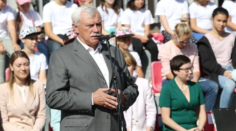 Губернатор Петербурга посетил загородный детско-юношеский центр творчества