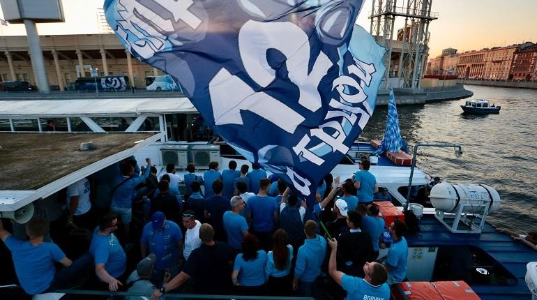 Фанаты петербургского футбольного клуба