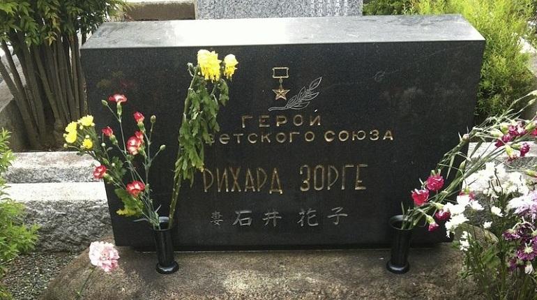 Государственная парламентская библиотека Японии обнародовала документы по делу Рихарда Зорге. Бумаги подтверждают: во время Второй мировой войны власти страны старались избежать любой утечки информации по этому делу.