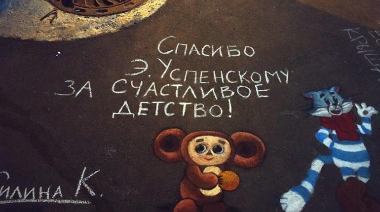 В Выборге появились граффити с героями Успенского