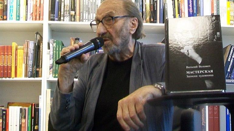 Народный художник России Виталий Волович ушел из жизни в понедельник утром, 20 августа.