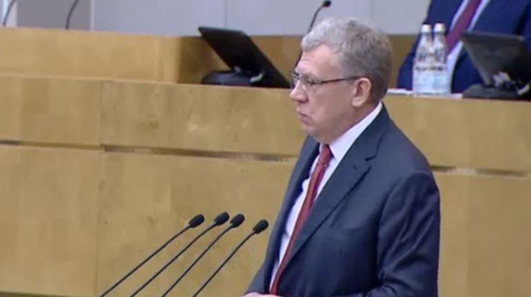 Алексей Кудрин: пенсия должна быть не меньше 60% от зарплаты