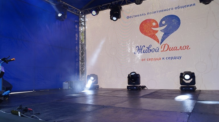 В Волосово прошел жизнеутверждающий фестиваль «Живой Диалог»
