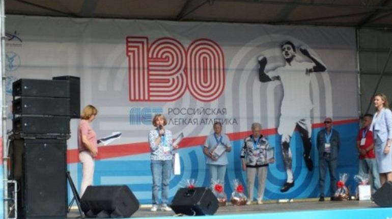 В Петербурге отметили юбилей российской легкой атлетики