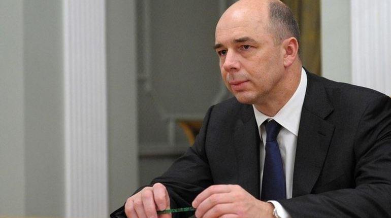 Силуанов рассказал о разработке защитных мер от санкций на госдолг