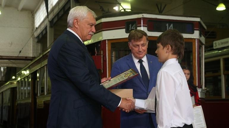 Полтавченко наградил юных петербуржцев за рисунки трамваев и троллейбусов