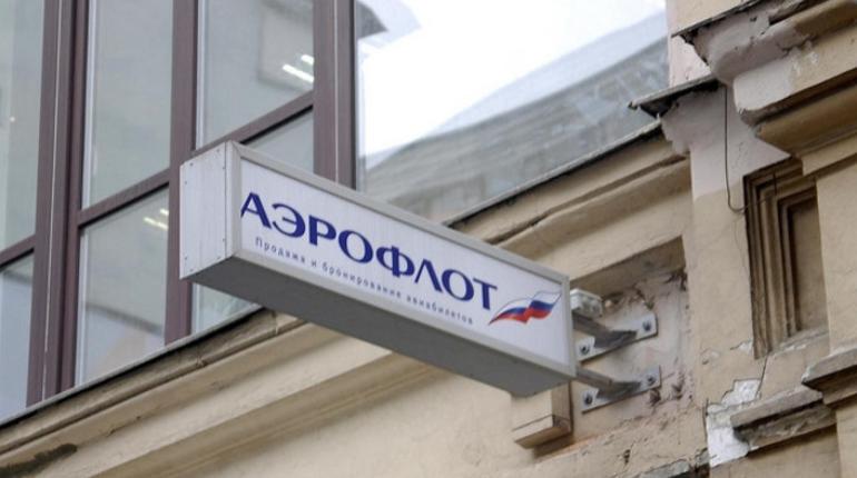 В скором времени пассажиры авиакомпании