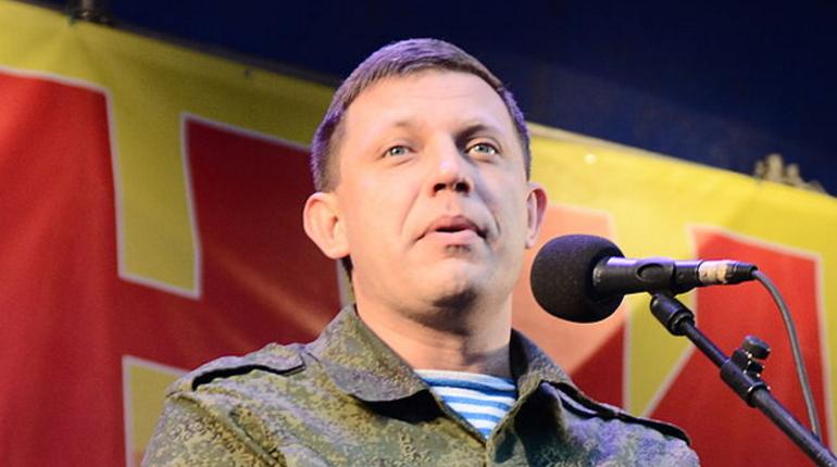 Стали известны подробности гибели Захарченко