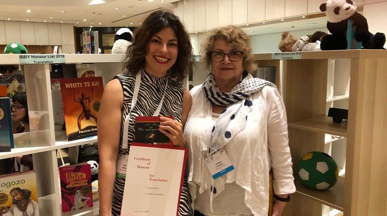 Петербурженка получила «малую Нобелевку» по литературе
