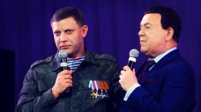 В Петербурге почтут память Захарченко и Кобзона